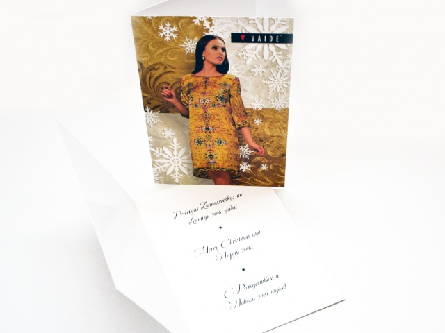 Vaide Ziemassvētku kartiņas dizains