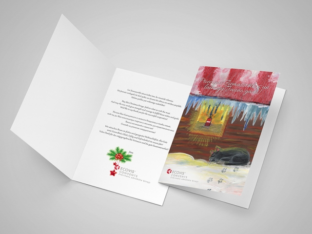 Ziemassvētku kartiņas izgatavošana