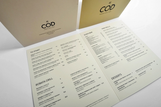 Menu layout design