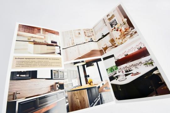 Kuhni virtuves mēbeles ražotāja bukleta dizaina izstrāde