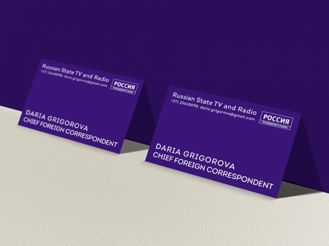 Business card design development