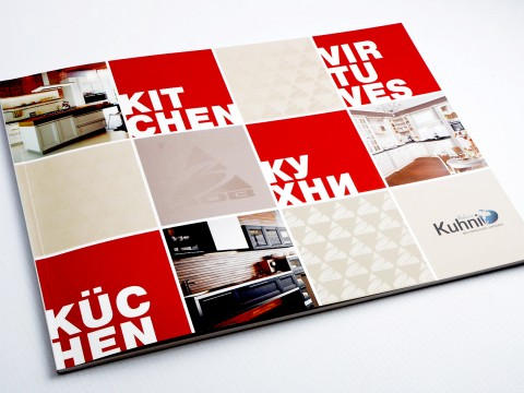 Catalog layout, graphic design