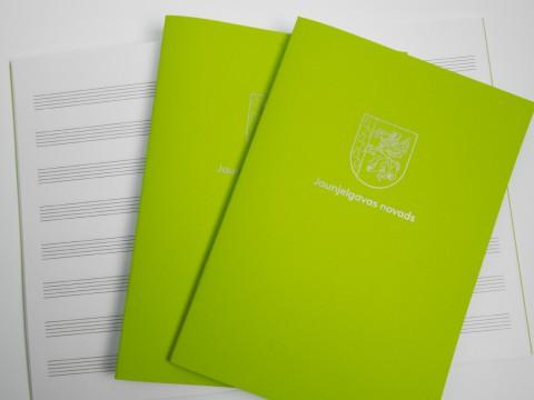 Music notebook print