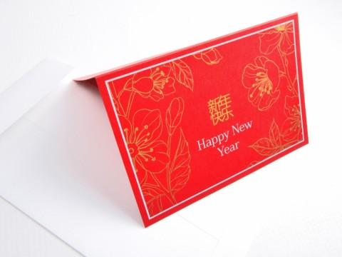 Christmas card design and printing