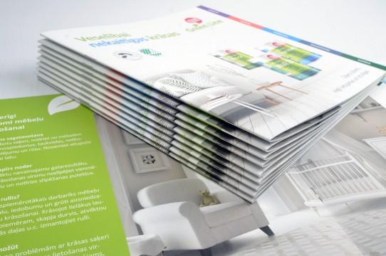 Цены на печатную продукцию