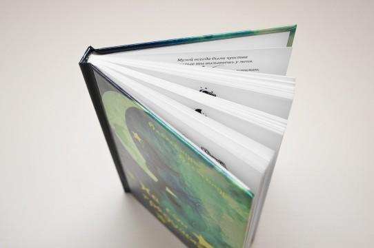 Book binding in hard covers
